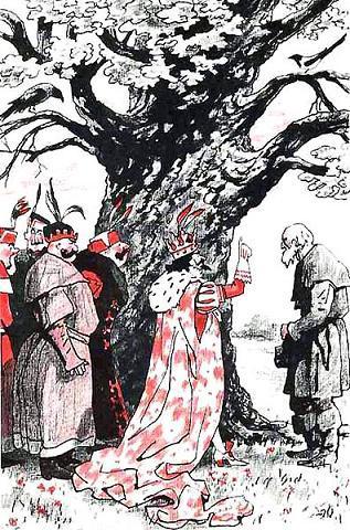 король под деревом