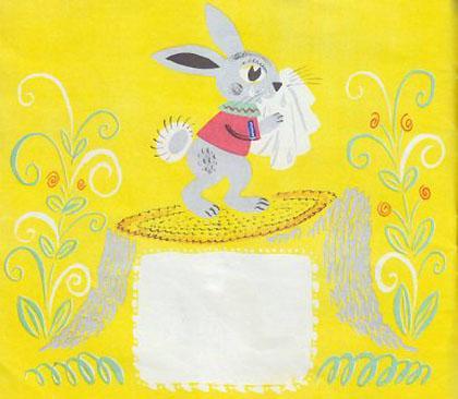 Разговор с зайцем