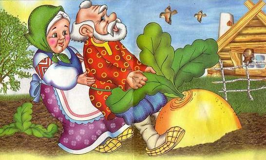 Бабка за дедку, дедка за репку, тянут-потянут, вытянуть не могут