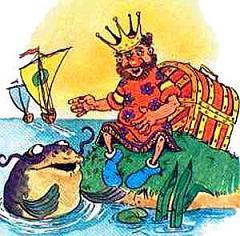 царь и Сом Ставридович