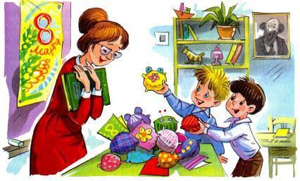 Мишка и Дениска делают подарки учительнице
