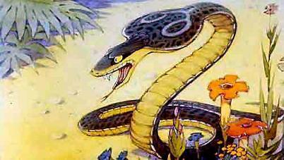 Наг - кобра