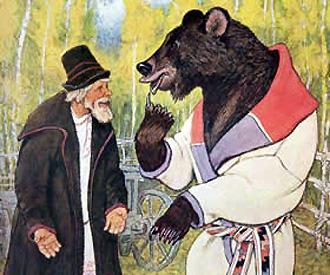 Рысь, мужик и медведь