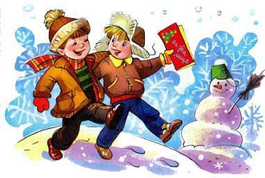 друзья Дениска и Мишка идут вместе зимой по сугробам