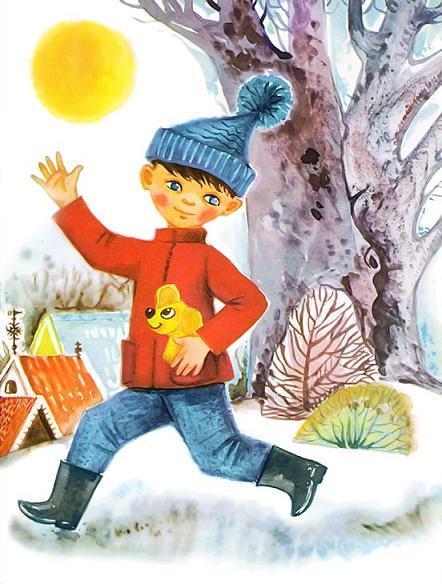 мальчик идет по улице с игрушечным пёсиком в руках
