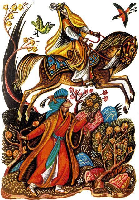 девушка на коне верхом и юноша
