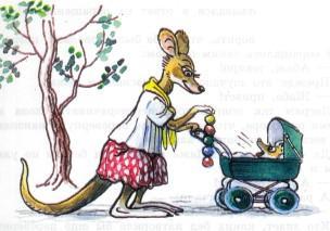 кенгуру с кенгуренком детенышем в коляске