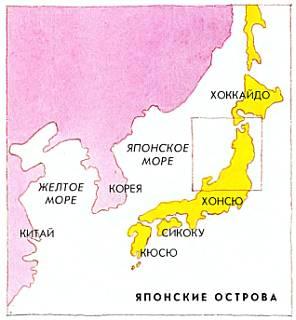 расширение Японской империи на север