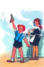 Саша с игрушечным пистолетом пугает сестер