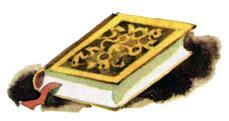 Серебряная книга