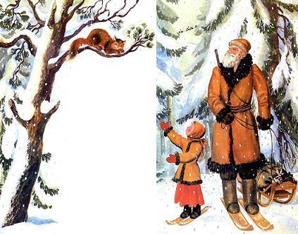 дед Кокованя, сиротка Дарёна и кошка Мурёнка в заснеженном лесу