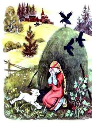 Сестрица Алёнушка плачет беленький козленок вокруг скачет