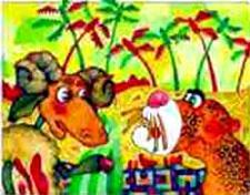 Баран и леопард