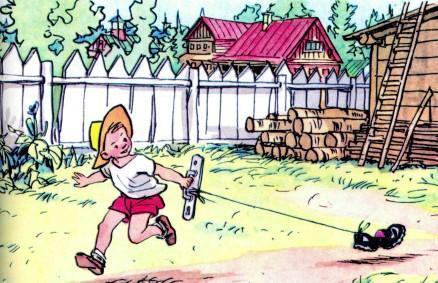 мальчик Шурик бежит с привязанной калошей