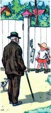 дедушка возвращается с работы и Шурик у ворот
