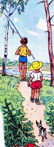 ребята идут на рыбалку вместе