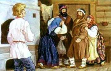 Иван просится с братьями