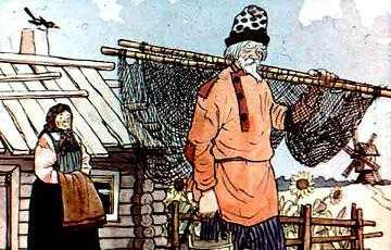 Пошел раз старик на реку рыбу ловить