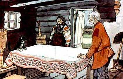 старик Развернул на столе скатерть