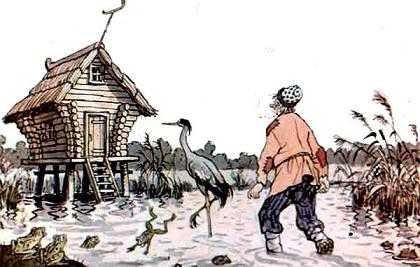 старик и журавль пришли к дому на озере