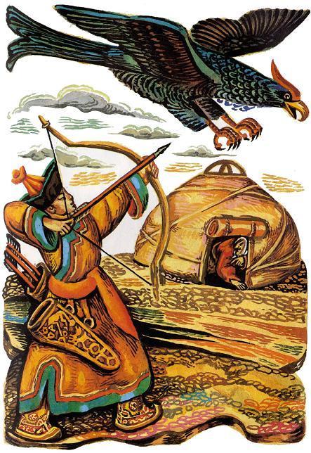птица Хангарьд летит и охотник стреляет из лука