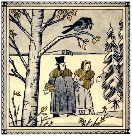 барин и барыня в снежном лесу
