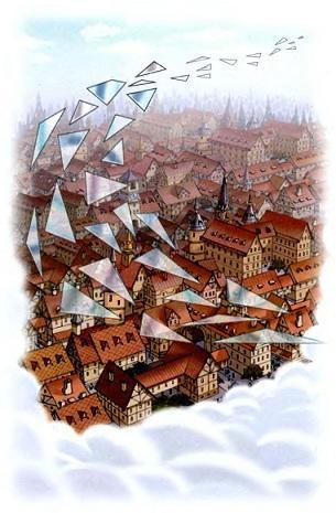 осколки над городом