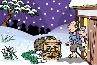 старик и старуха вышли из дома на улицу
