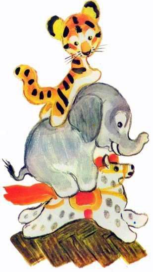 игрушки тигрёнок слонёнок и лошадка