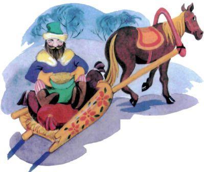 Старик везет мешок на санях лошадь в упряжке