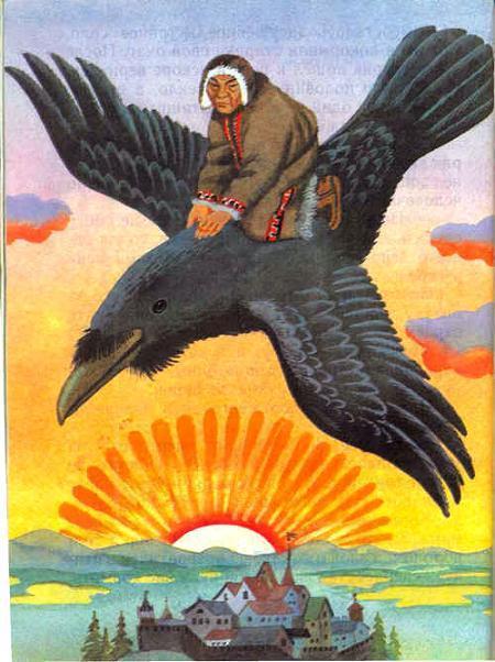 старик летит верхом на вороне