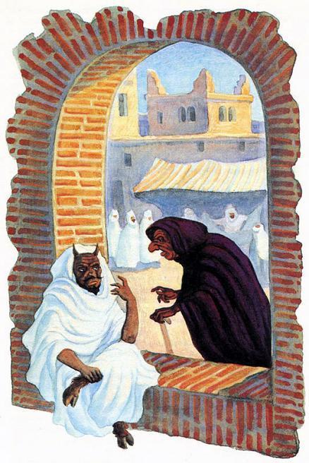 Старуха, которая строила козни лучше самого дьявола