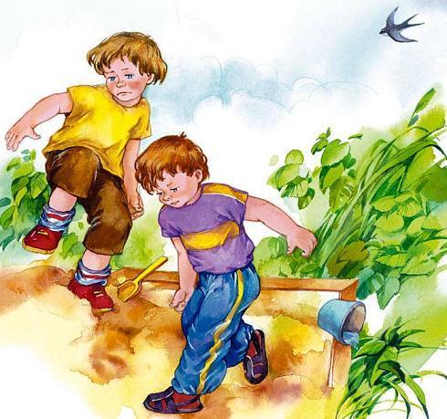 мальчики играют в песочнице