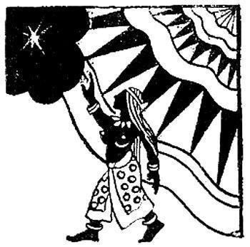 Таина-Кан, вечерняя звезда