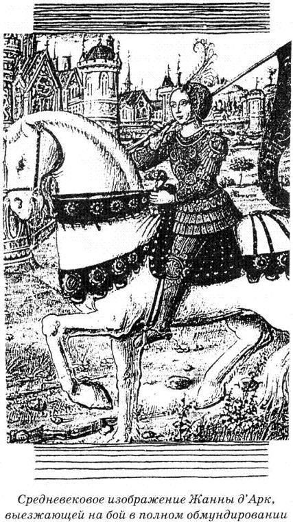 Тайны средневековья знаменитые злодеи и развратники просто