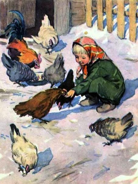 Таня кормит кур