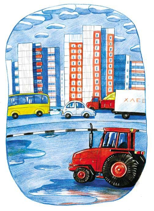 трактор на улице города