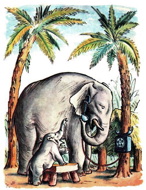Телефон позвонил слон