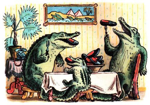 крокодилы едят калоши за ужином