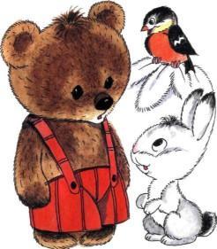 медвежонок Топтыжка