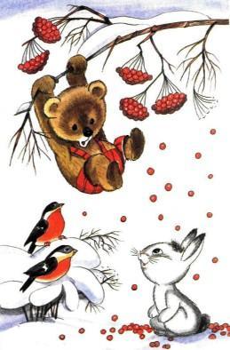 медвежонок Топтыжка на ветке рябины и зайченок снегири