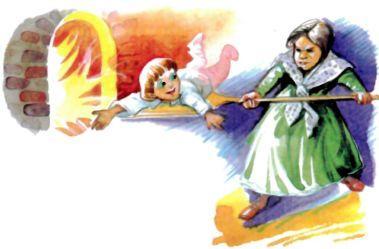 ведьма положила дурака на лопату