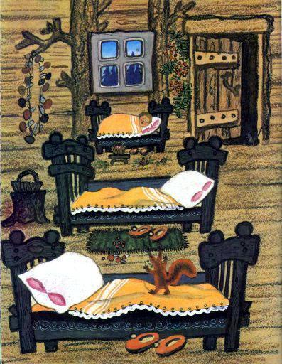 Три кровати медведей