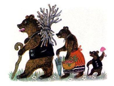 Три медведя идут домой