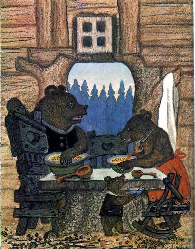 Три медведя дома