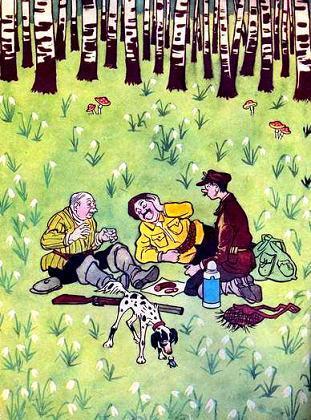 Три охотника на лужайке рассказывают байки