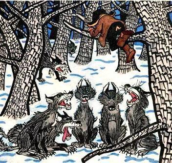 мальчик на дереве спасается от стаи волков