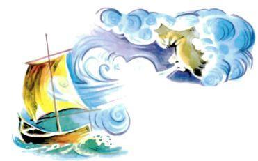 корабль в море сильный ветер