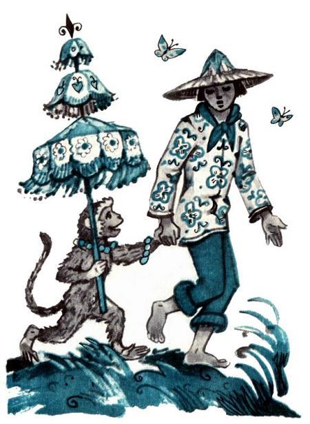 Хуан и его жена-обезьяна