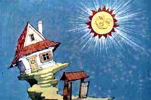 Выглянуло солнце на небо чистое, ясное да золотое